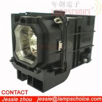 China lcd replacement projector lamps/bulbs NEC NP06LP wholesale