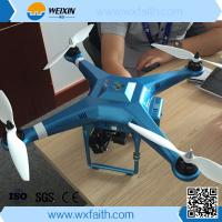 China 5.8GHz 7 Channels RC Helicopter with HD Camera from China wholesale