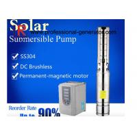China Brushless Solar Powered Submersible Water Pumps Deep Well High Pressure wholesale