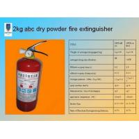 Buy cheap 2kg Dry Powder Fire Extinguisher from wholesalers