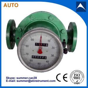 China Oval Gear Flow Meter Heavy Oil Flow Meter Diesel Flow Meter Mechanic with reasonable price wholesale