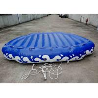 China 4 Passangers Inflatable Water Ski Tubes Towable Water Surfboard Platform For Beach wholesale
