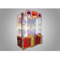 China Kids Playground Park Redemption Game Machine Colorful Lovely American Style wholesale