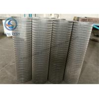 China Durable Stainless Steel Wire Mesh Drum 600 Mm Length 1.0 Mm Slot Size wholesale