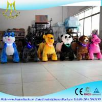 """China Hansel children indoor amusement park ride on animals in shopping mall <strong style=""""color:#b82220"""">motorized</strong> plush riding animals children indoor wholesale"""
