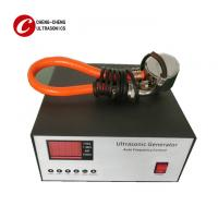 China 33KHZ Vibrating Sieve Ultrasonic Generator And Transducer In Mineral Industry wholesale