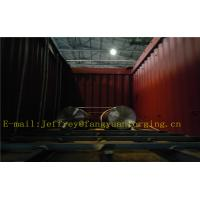 China Spline Axle  AISI 8630 Forged Steel Shaft  Main Shaft Blank  Rough Turned wholesale