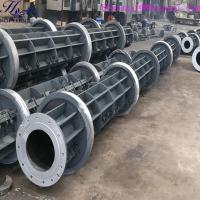 Buy cheap Steel Mould, Concrete Pile Steel Mould from wholesalers