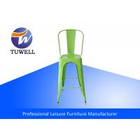 China Stackable Rustproof Outdoor Metal Tolix Chairs Barstool With Back wholesale