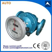 China Mechanical Oval gear Flow meter for liquid, diesel, gasoline, petrol positive displacement wholesale