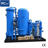China High Automatic PSA Oxygen Gas Plant Cylinder Filling For Oxygen Production wholesale