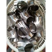 China Duplex welded steel pipe fittings 2205 ASTM A240 UNS S32205 / S31803 Tee wholesale