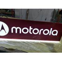 China Motorola  Rectangular Shaped Sign Double Sides For Cellpone Store Hanging Sign wholesale