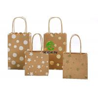 China Glitter Kraft Paper Shopping Bags For Gift Packing Environment Friendly wholesale