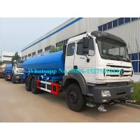 China Beiben North Benz 6x6 Water Truck , 380hp Water Tanker Vehicle 18000 Liters 16000L on sale