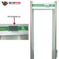 Buy cheap 24 Zones Walk Through Metal Detector SPW300C For Government Office from wholesalers