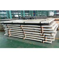 China Astm a240 321 0.3mm stainless steel sheet cold rolled for boiler wholesale