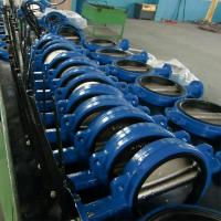 China Lugged Ductile Iron DI CI GGG40 EPDM/PTFE Center Lined Body LINED BUTTERFLY VALVE Gear on sale