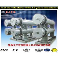 China Flange Tubular Electric Thermal Oil Heater With Safe And Reliable Structure wholesale