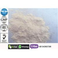 China Natural Male / Female Sex Enhancing Drugs White Huanyang Alkali Powder wholesale