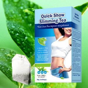 China The Magic Herbal Formula Quick Show Slimming Tea 071 wholesale