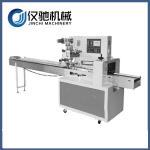 China Automatic packaging machine horizontal pillow packing machine wholesale