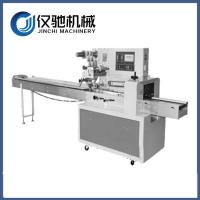 Quality Automatic packaging machine horizontal pillow packing machine for sale