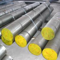 China Chinese suppliers of 4130 steel wholesale