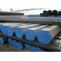 China J55 K55 N80 8 Inch Seamless Drilling Casing Pipe For Water Well And Oil Well wholesale