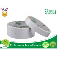 China White / Yellow Color Double Side adhesive Tape Oil Based Hot Melt Adhesive Tape wholesale