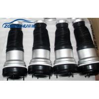 China Front Air Spring Repair kits W220 Mercedes Benz Air Suspension Parts A2203202438 wholesale