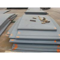 China Boiler steel plate P355N,pressure vessel steel plate P355NH wholesale