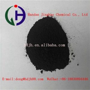 Quality Coal Tar Chemicals Sulfonated Asphalt Powder Black Granular Material for sale