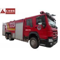 China Foam Large Fire Truck Howo 276kw Max Power 6x4 Driving Type 9 Forward Gear wholesale