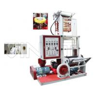 China Wenzhou Vinit Co. High Quality High Speed Monolayer Blown Film Machine with Air shaft  SJ-45M wholesale