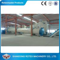 Quality Peat , wood shavings , wood chips rotary drum dryer with CE ISO Approved for sale