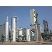 China Argon Gas Generator Easy Operation DCS Control System Air Separation Plant wholesale