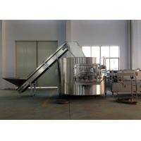 China High Speed Bottling Packing Machine Unscrambler With Stainless Steel 380V wholesale