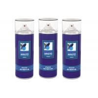 China High Efficient Aerosol Paint Remover for Car Spray Multi Paint Coating Eco-friendly wholesale