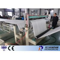 China Advanced Processing EPE Foam Sheet Extrusion Line With Different Colour on sale