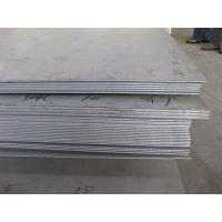 Quality S235J2W steel / S235J2W steel plate for sale