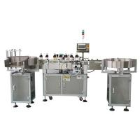 China Low Scrap Rate Non Woven Pollution Mask Making Machine Stable Operation wholesale