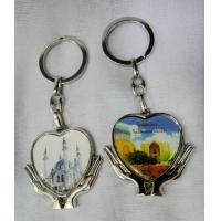 China Islamic prayer safeness metal keychain wholesale