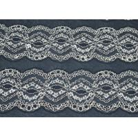 China Nylon / Cotton / Spandex Elastic Lace Fabric Anti-Static AZO Free CY-DK0009 wholesale