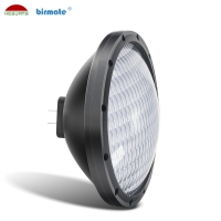 Buy cheap Swimming Pool Light Underwater Pool Light 18W 12V RGB Color 50/60HZ With GX16D from wholesalers