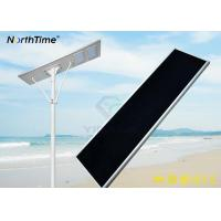 China 120W All In One Solar System Led Light With PIR Sensor Time Light Control wholesale