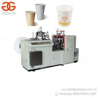 China Industrial High Efficiency Paper Cup Making Machine/Paper Cup Machine wholesale
