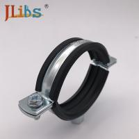 Buy cheap Round Copper Pipe Brackets Friction Clamp For Pipe Split Ring from wholesalers