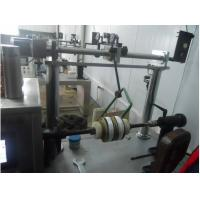 China China best supplier automatic current transformer winding machine wholesale