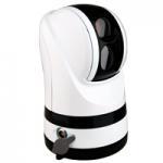 China High Sensitive Infrared Thermal Imaging Camera wholesale